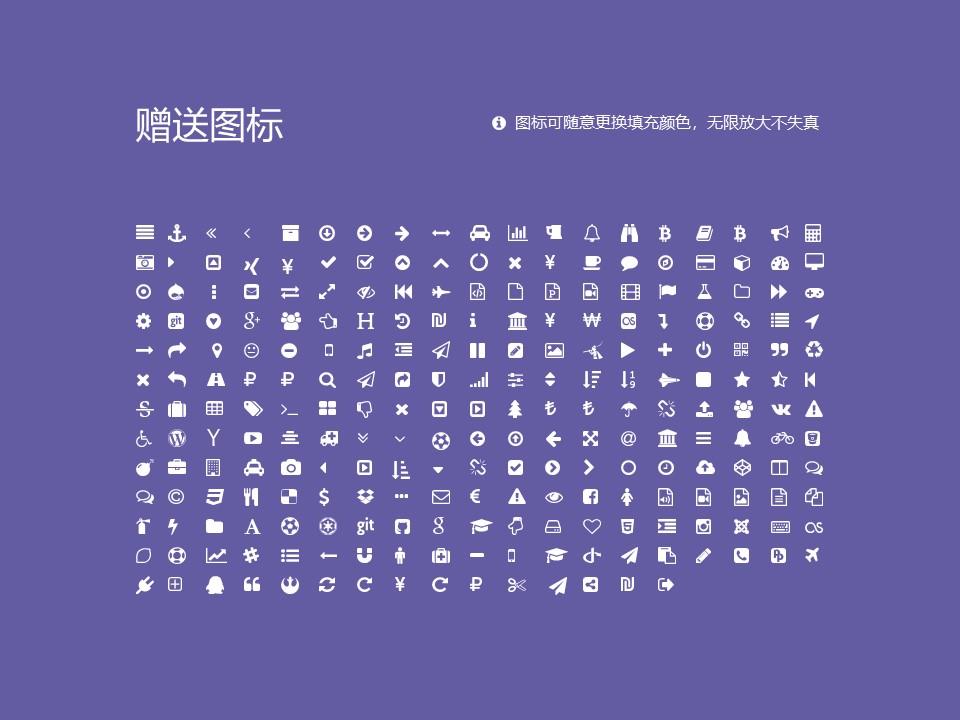 香港三育书院PPT模板下载_幻灯片预览图34