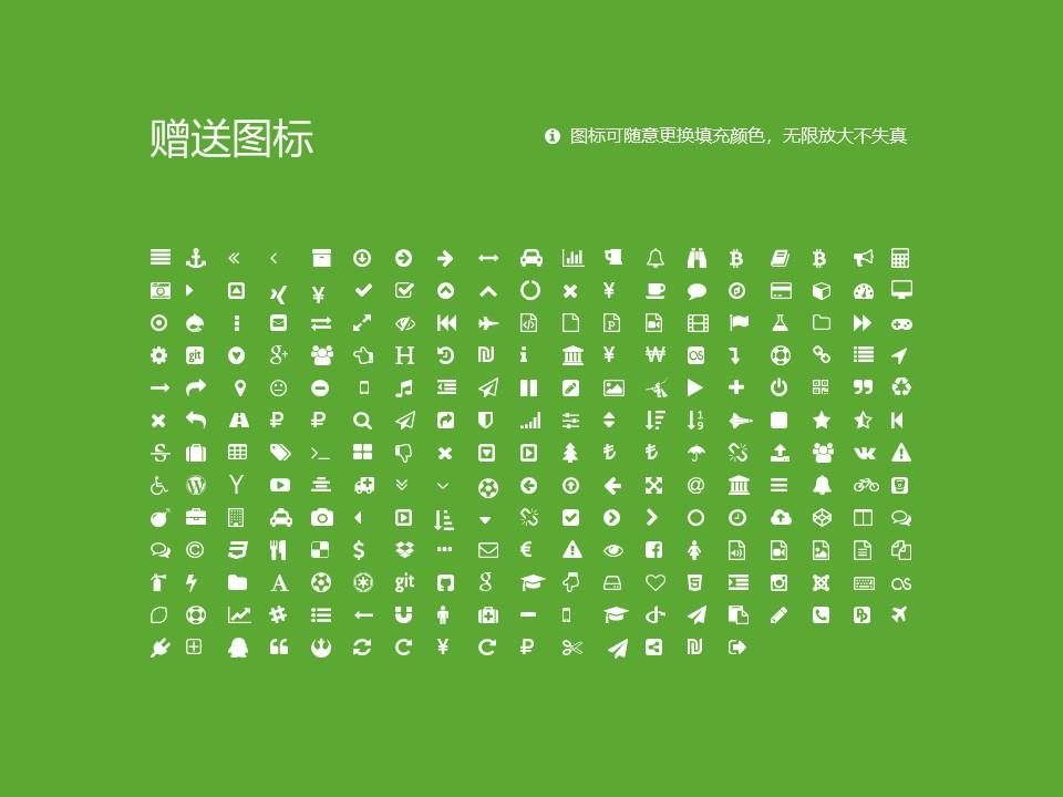 佛教孔仙洲纪念中学PPT模板下载_幻灯片预览图34