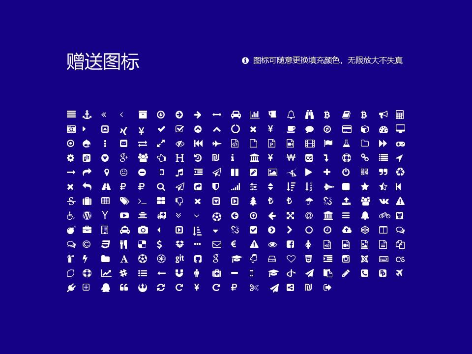 香港科技专上书院PPT模板下载_幻灯片预览图34