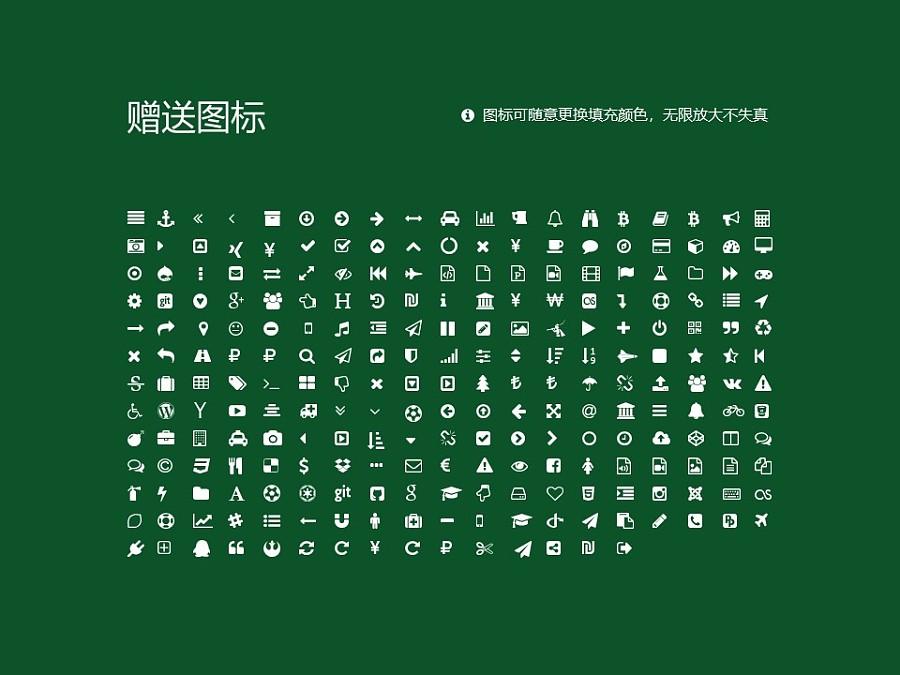 珠海学院PPT模板下载_幻灯片预览图34