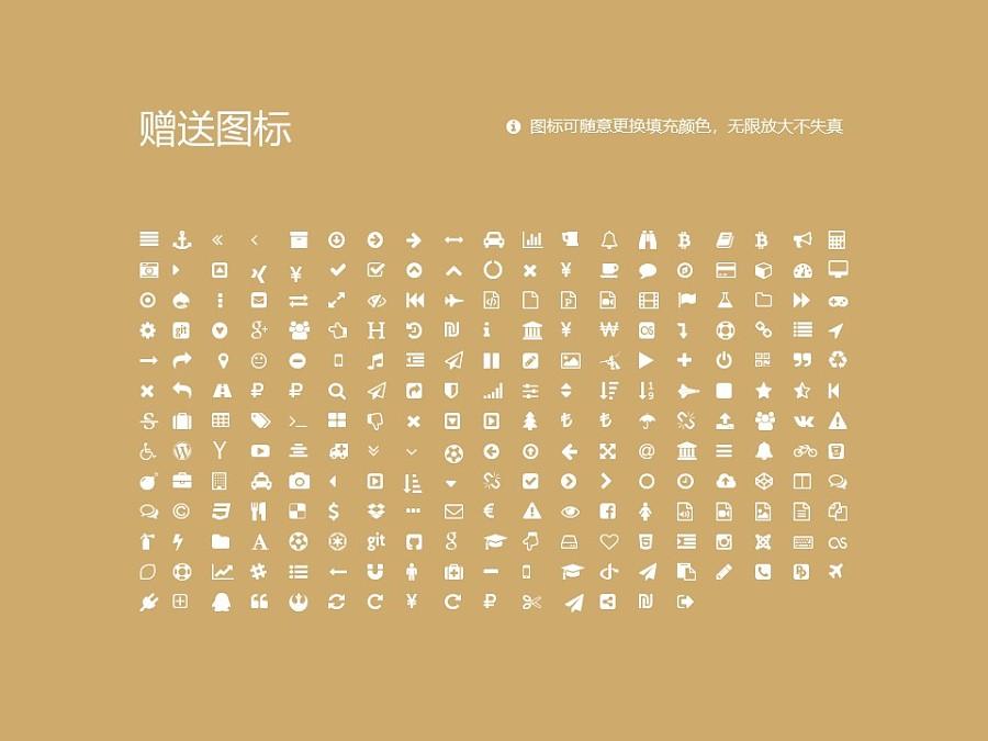香港浸会大学PPT模板下载_幻灯片预览图34