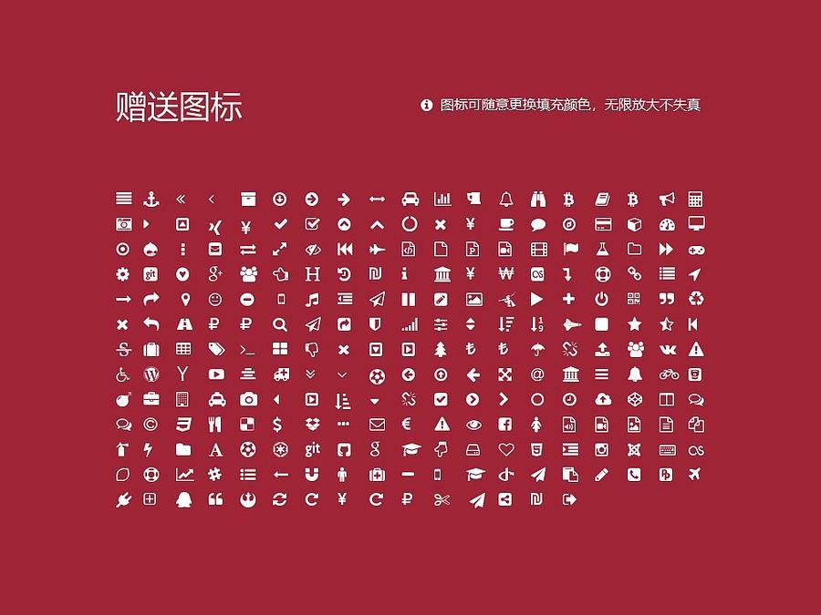 香港理工大学PPT模板下载_幻灯片预览图34