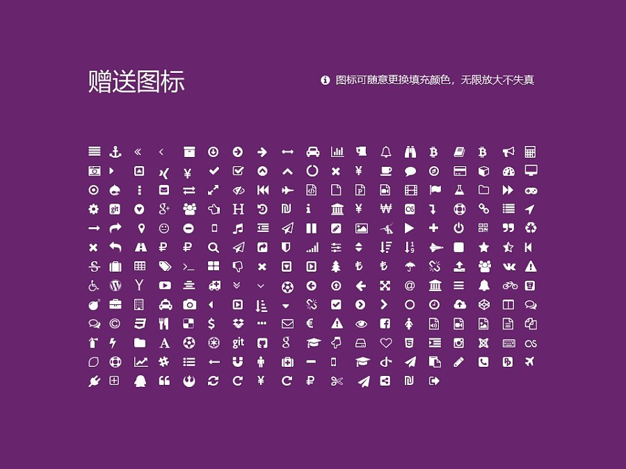 The Chinese University of Hong Kong powerpoint template download | 香港中文大学PPT模板下载_幻灯片预览图34