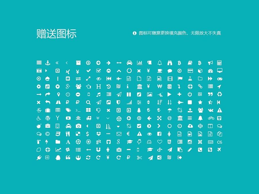 民生书院PPT模板下载_幻灯片预览图34