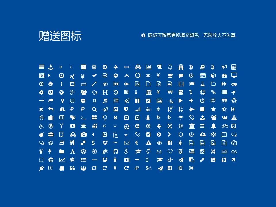 香港树仁大学PPT模板下载_幻灯片预览图34