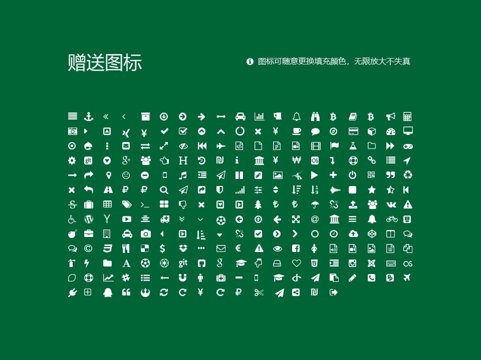 香港教育大学PPT模板下载_幻灯片预览图34