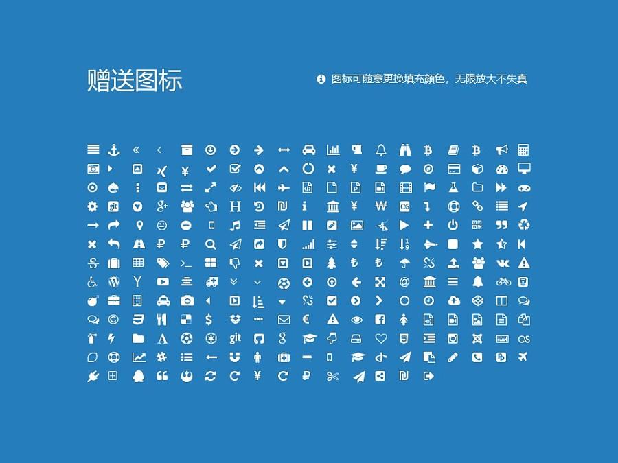 拉萨师范高等专科学校PPT模板下载_幻灯片预览图34