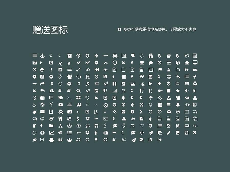 西藏警官高等专科学校PPT模板下载_幻灯片预览图34