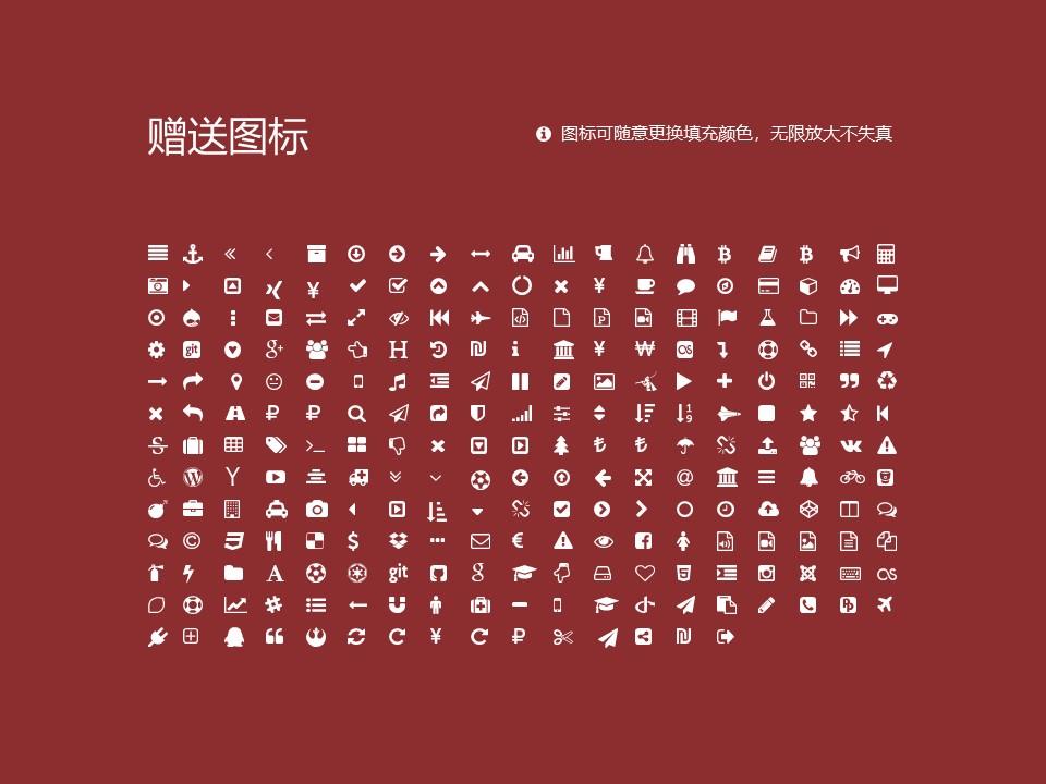 西藏民族学院PPT模板下载_幻灯片预览图34