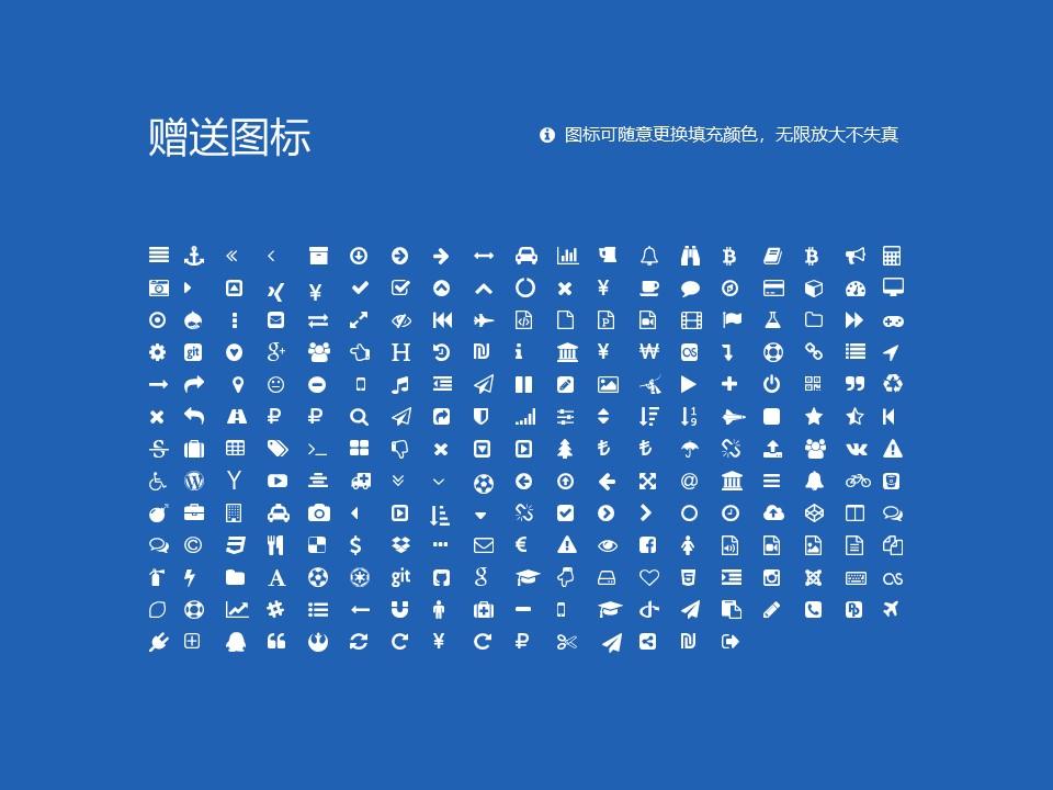 新疆交通职业技术学院PPT模板下载_幻灯片预览图34