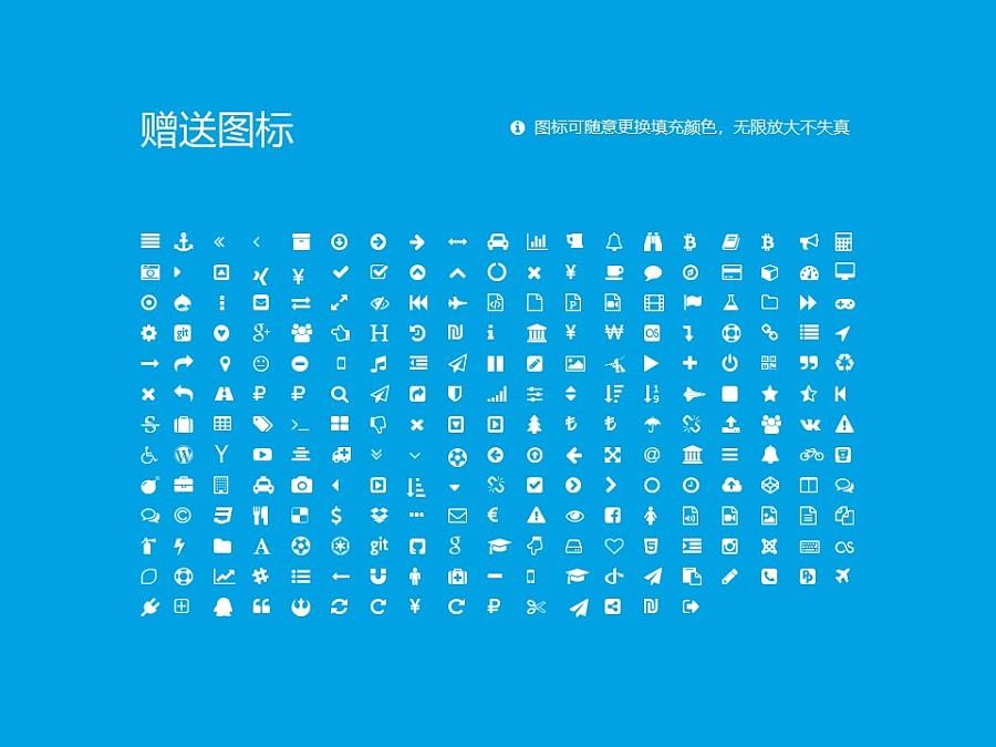 新疆体育职业技术学院PPT模板下载_幻灯片预览图34