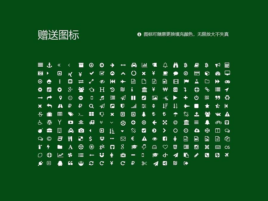 新疆师范高等专科学校PPT模板下载_幻灯片预览图34