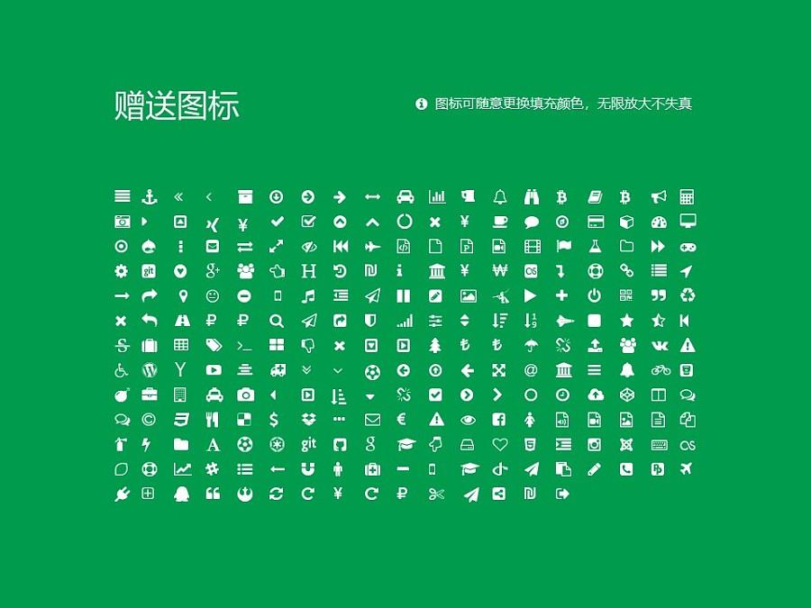 新疆维吾尔医学专科学校PPT模板下载_幻灯片预览图34