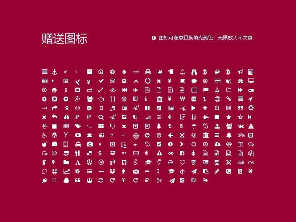 和田师范专科学校PPT模板下载_幻灯片预览图34