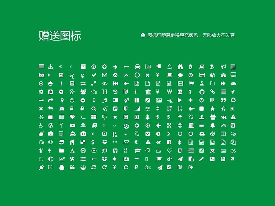 新疆农业大学PPT模板下载_幻灯片预览图34