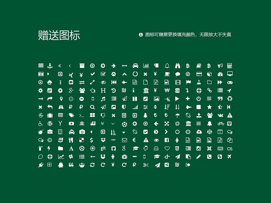 塔里木大学PPT模板下载_幻灯片预览图34