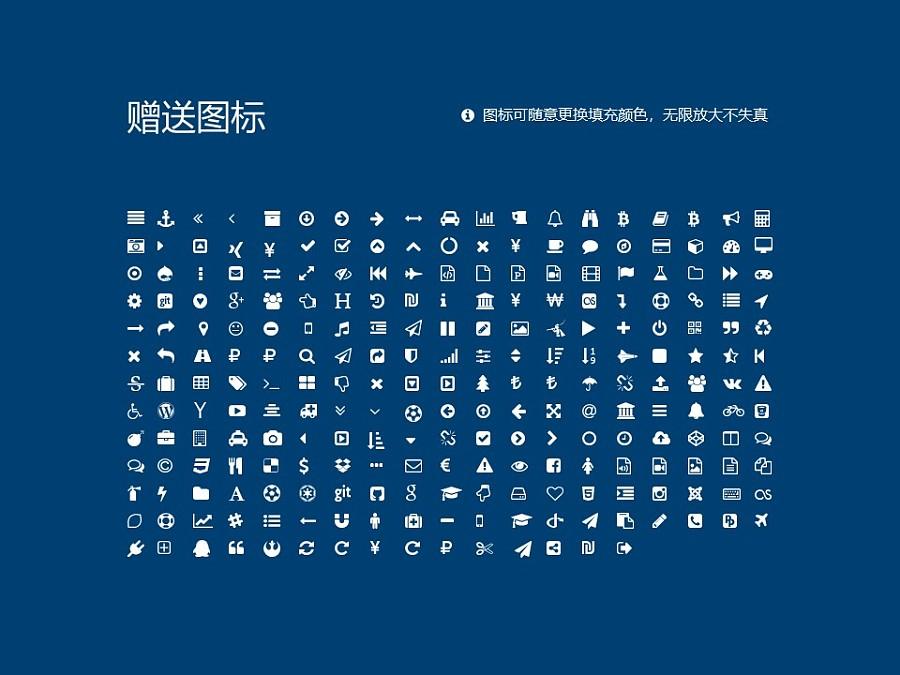 新疆财经大学PPT模板下载_幻灯片预览图34