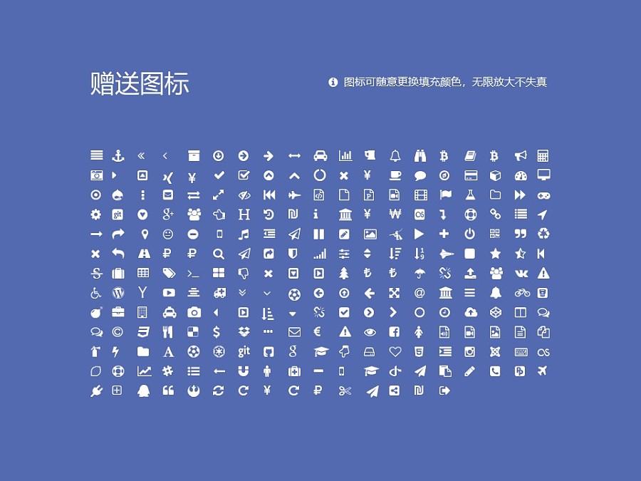 宁夏工业职业学院PPT模板下载_幻灯片预览图34