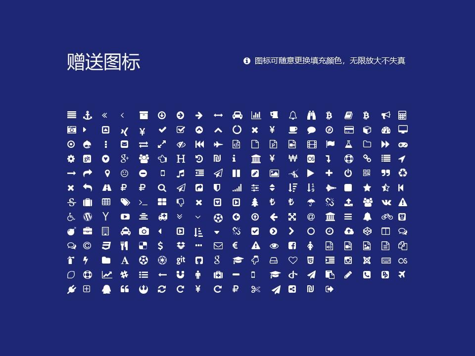 银川能源学院PPT模板下载_幻灯片预览图34