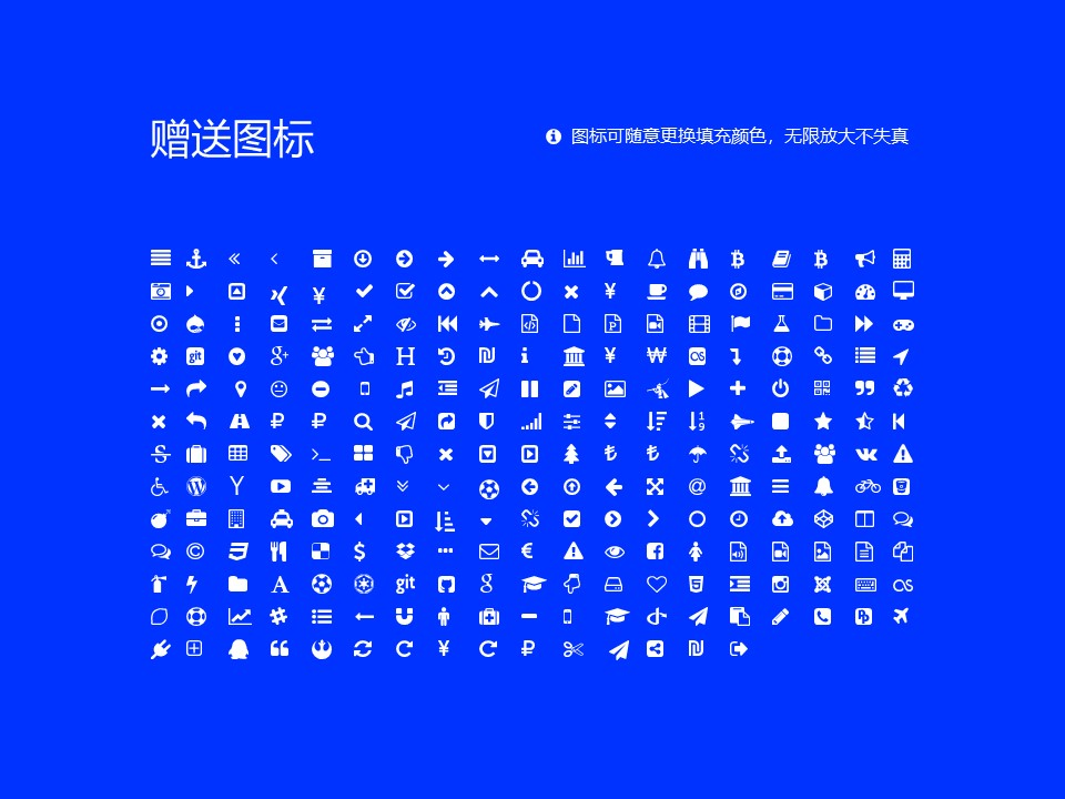 宁夏医科大学PPT模板下载_幻灯片预览图34