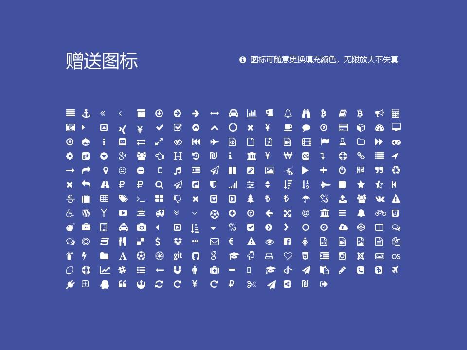 青海建筑职业技术学院PPT模板下载_幻灯片预览图34