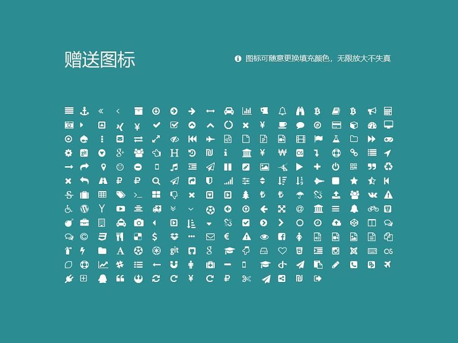 青海畜牧兽医职业技术学院PPT模板下载_幻灯片预览图34