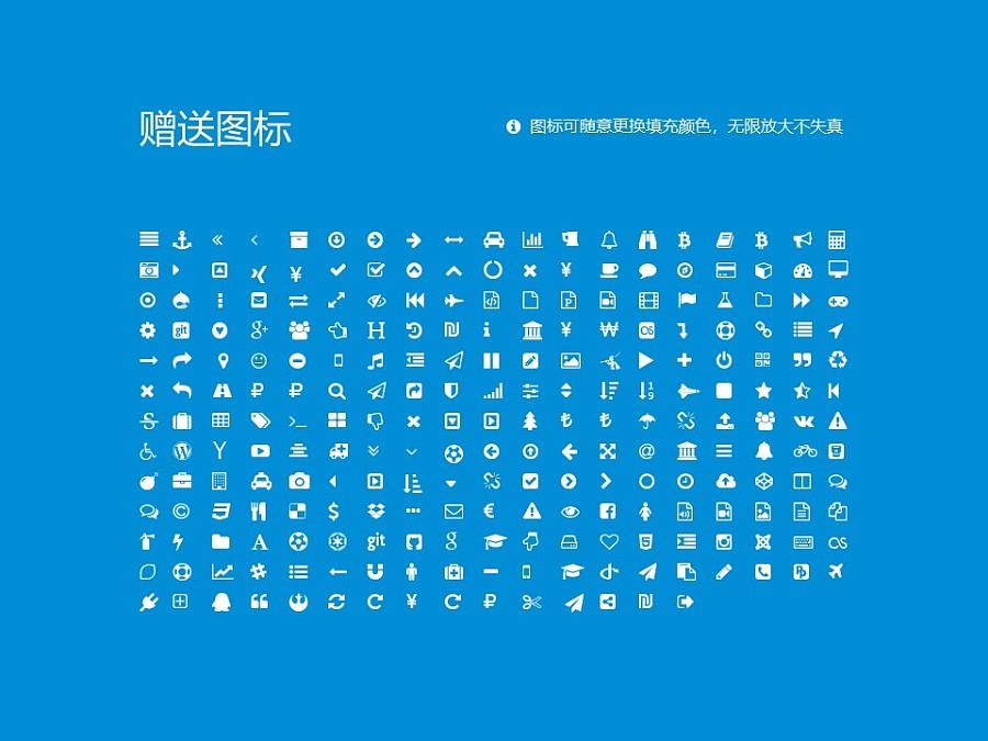 青海警官职业学院PPT模板下载_幻灯片预览图34