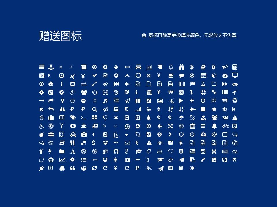 青海卫生职业技术学院PPT模板下载_幻灯片预览图34