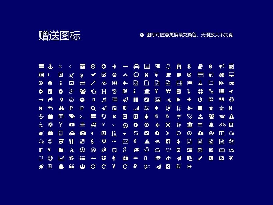 青海大学PPT模板下载_幻灯片预览图34