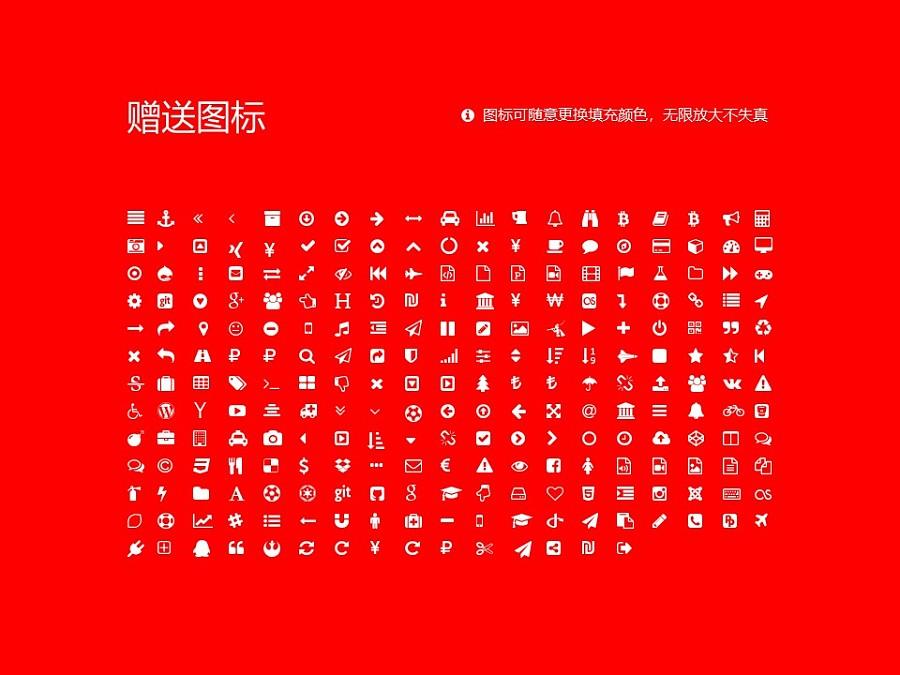 甘肃农业职业技术学院PPT模板下载_幻灯片预览图34