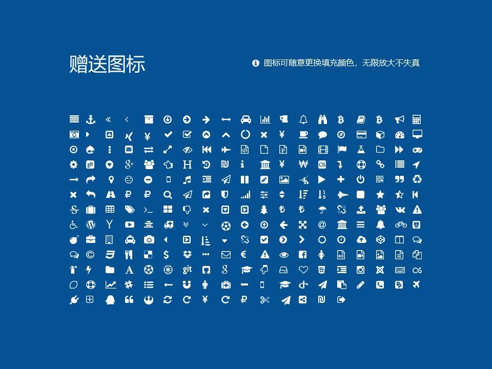甘肃交通职业技术学院PPT模板下载_幻灯片预览图34