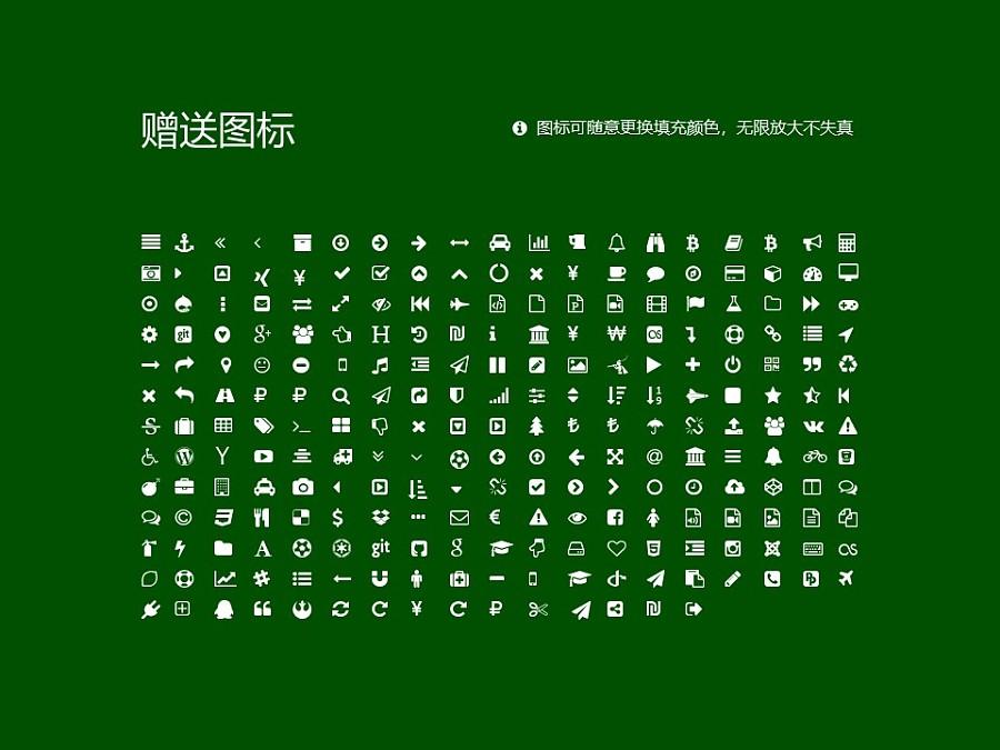 武威职业学院PPT模板下载_幻灯片预览图34