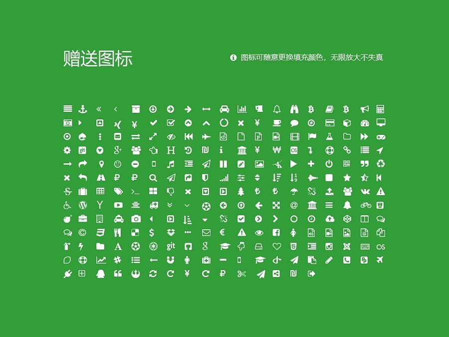 甘肃林业职业技术学院PPT模板下载_幻灯片预览图34