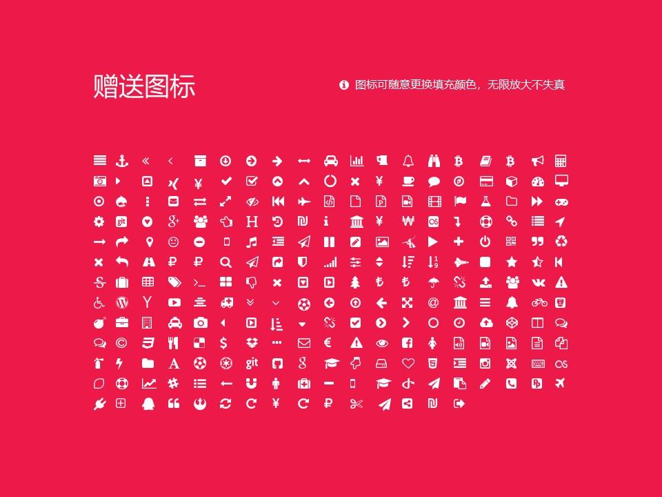 定西师范高等专科学校PPT模板下载_幻灯片预览图34