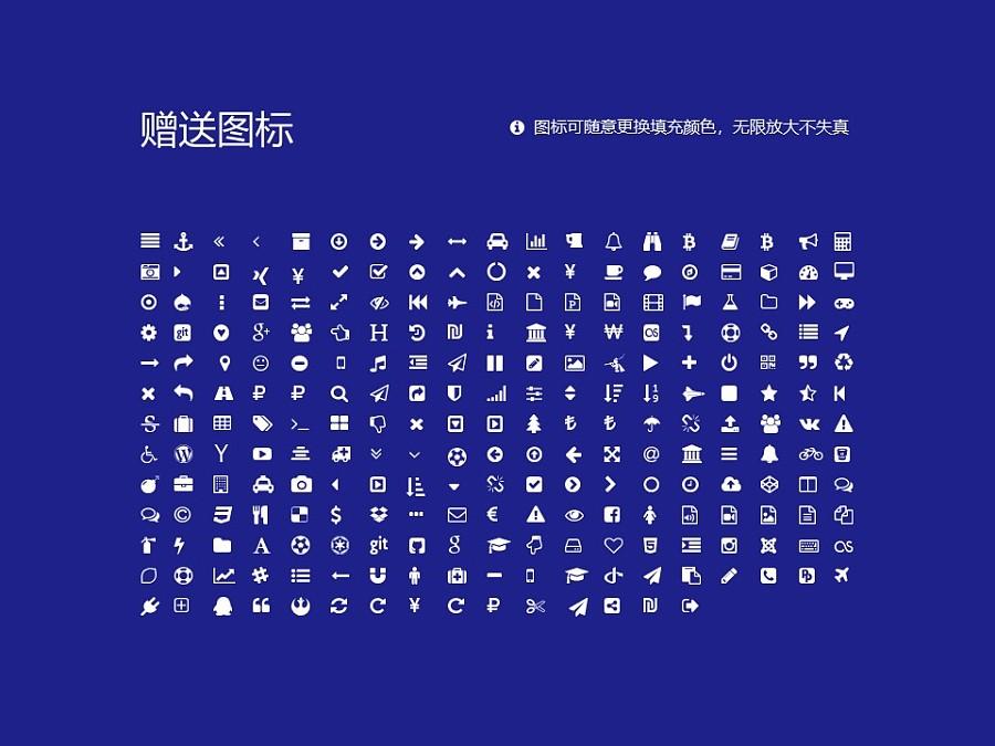 甘肃医学院PPT模板下载_幻灯片预览图34