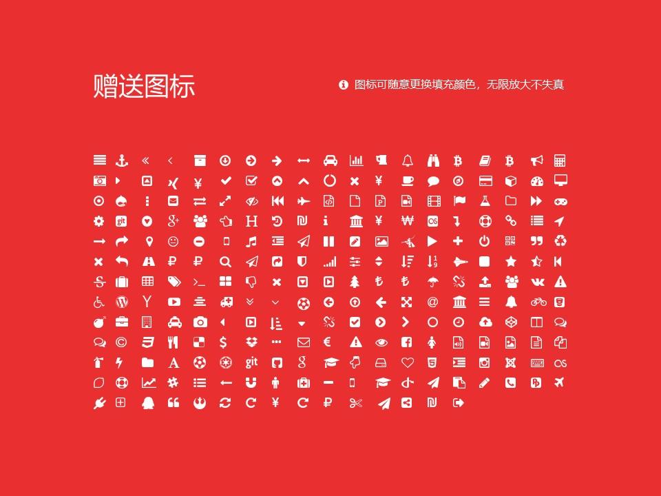 甘肃政法学院PPT模板下载_幻灯片预览图34