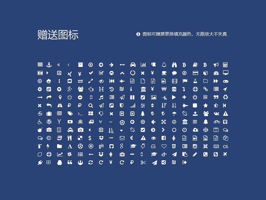 西北师范大学PPT模板下载_幻灯片预览图34