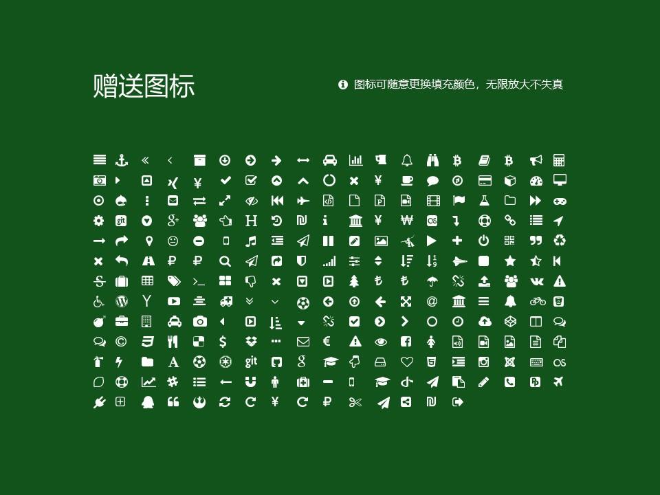甘肃农业大学PPT模板下载_幻灯片预览图34
