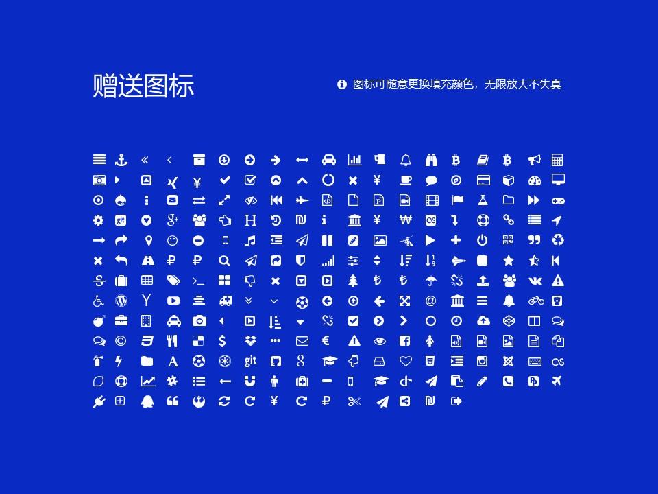 大连枫叶职业技术学院PPT模板下载_幻灯片预览图34
