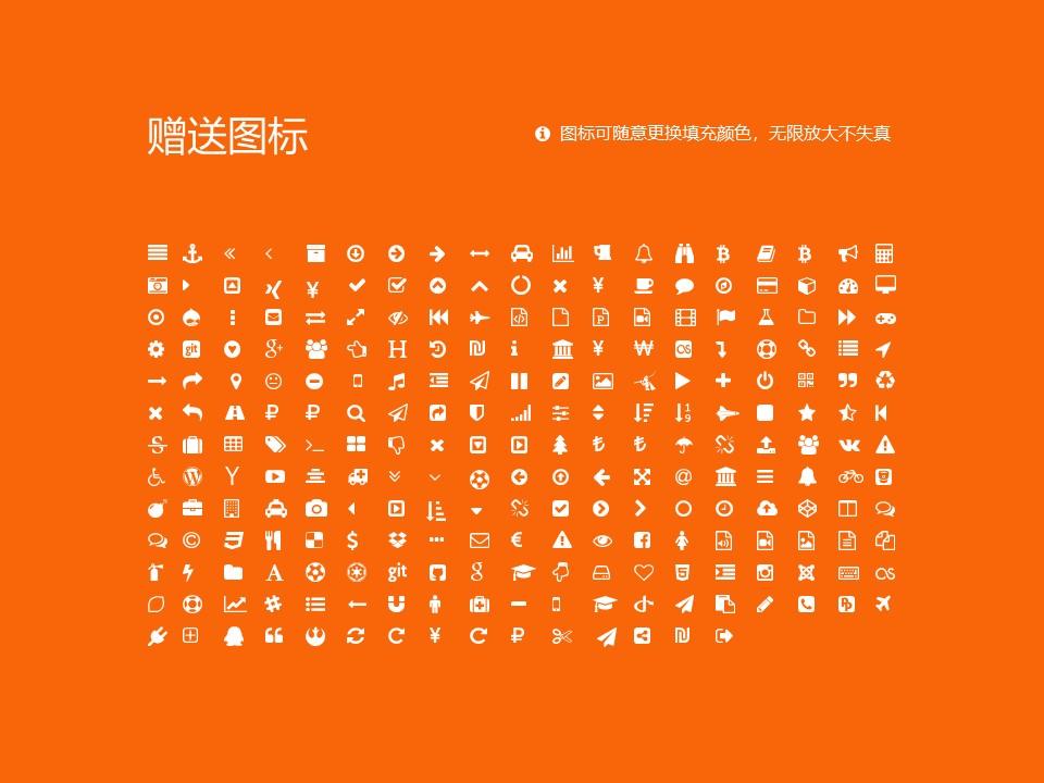 辽宁美术职业学院PPT模板下载_幻灯片预览图34