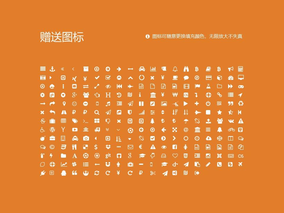 辽宁机电职业技术学院PPT模板下载_幻灯片预览图34