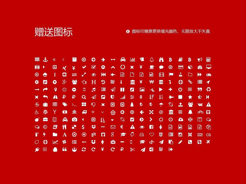 辽宁金融职业学院PPT模板下载_幻灯片预览图34