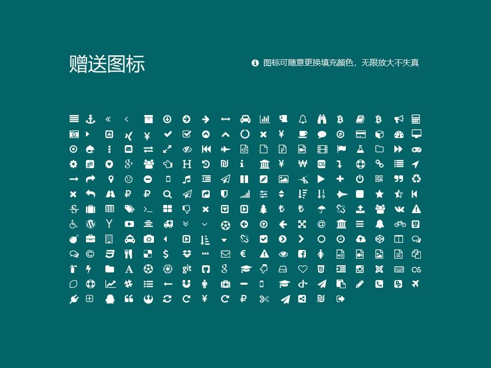 辽宁职业学院PPT模板下载_幻灯片预览图34