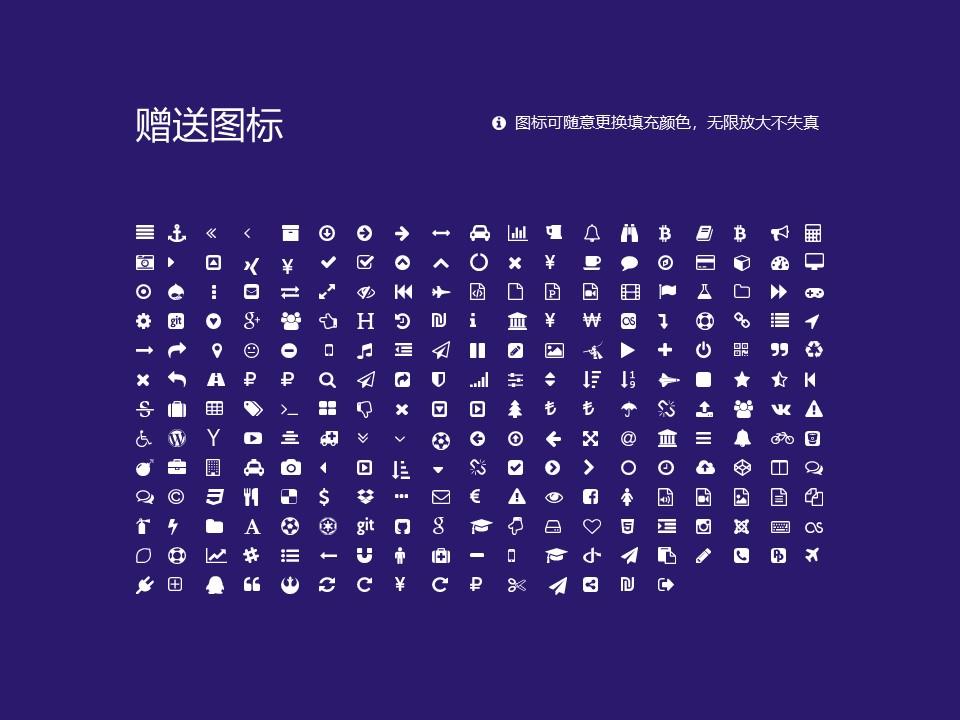 辽宁轻工职业学院PPT模板下载_幻灯片预览图34