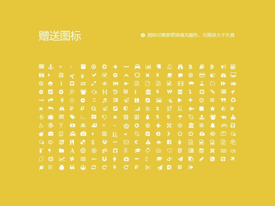 辽宁政法职业学院PPT模板下载_幻灯片预览图34
