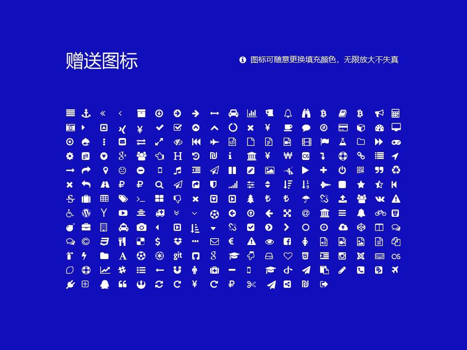 大连汽车职业技术学院PPT模板下载_幻灯片预览图34