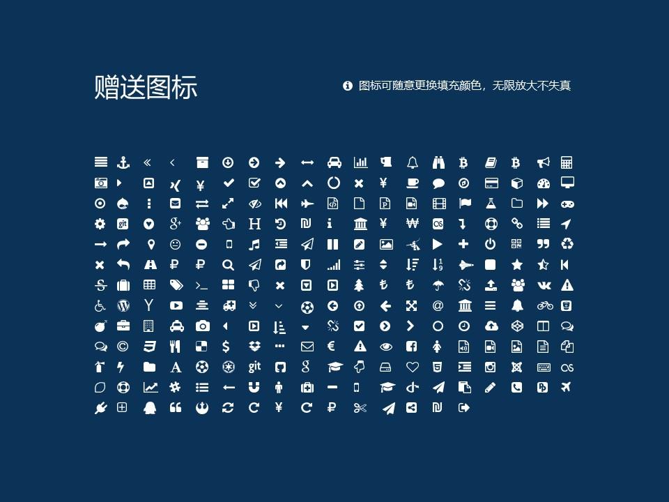 辽宁建筑职业学院PPT模板下载_幻灯片预览图34