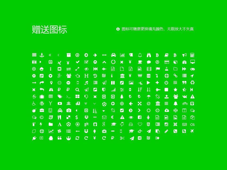 辽宁铁道职业技术学院PPT模板下载_幻灯片预览图34