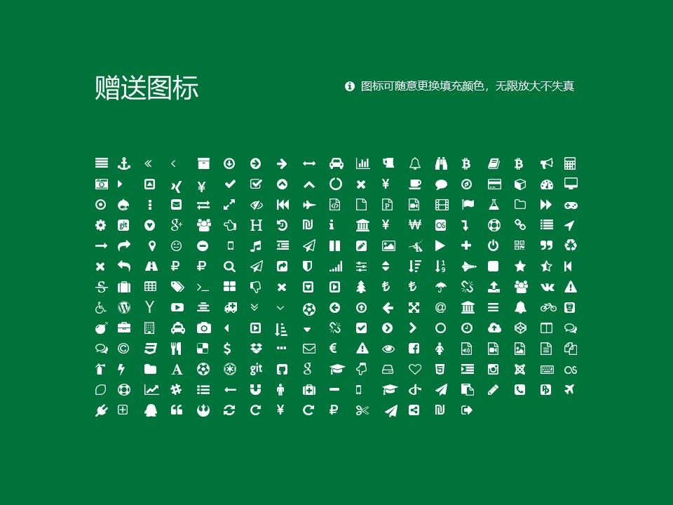辽宁地质工程职业学院PPT模板下载_幻灯片预览图34