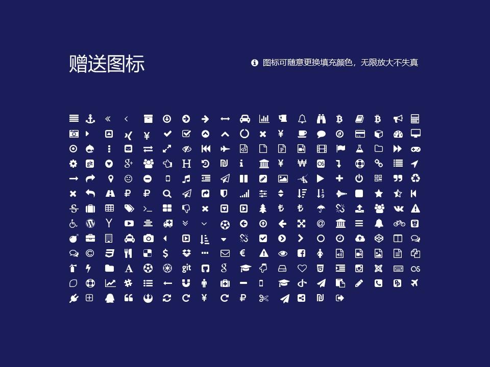 辽宁轨道交通职业学院PPT模板下载_幻灯片预览图34